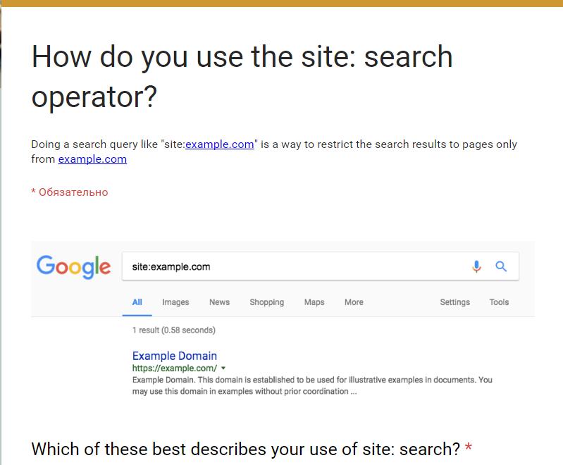 опрос от гугл на сайте proindex