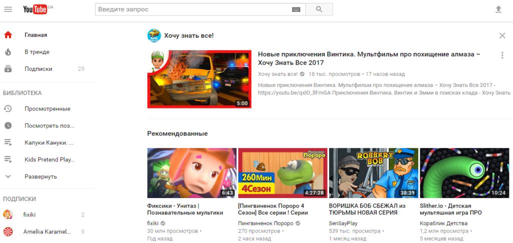 YouTube ha anunciado el lanzamiento de la versión previa del nuevo diseño de la web seo blog de proindex
