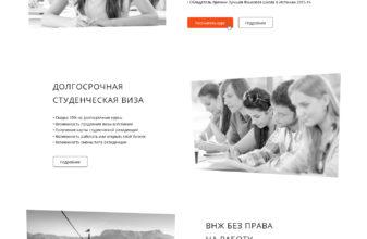 página web estudioespanol desarrollo de Proindex Studio